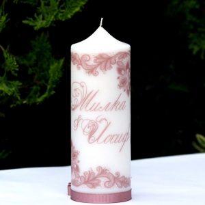 Сватбени свещи с красива дантела и специален надпис