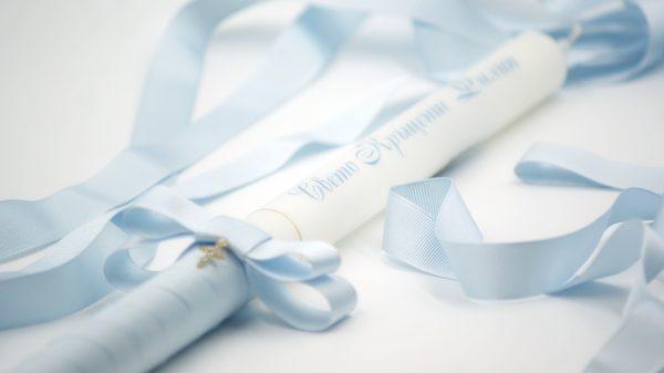 Нежни ритуални свещи за кръщене с имена в бебешко синьо