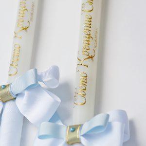 Ритуални свещи с декорация в бяло и бебешко синьо, ръчно изработени от бял восък и гравиране на имена в метално златен цвят.