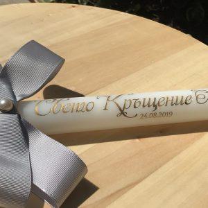 Ритуални свещи с имена в метално златно и сива панделка тип папионка.