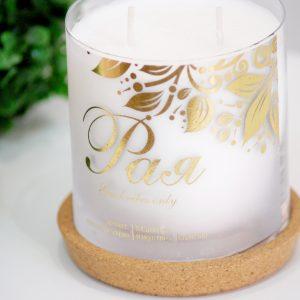 Декоративна свещ с изписано персонално име